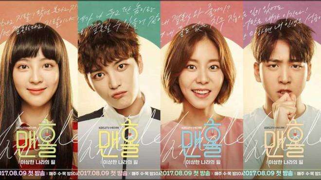 Idol Kpop giờ toàn đóng chính, nhưng gần như phim nào rating cũng... thấp kỉ lục! - ảnh 8