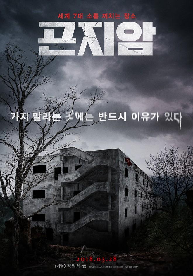 Hiện tượng phim kinh dị 2018 về nơi đáng sợ nhất Hàn Quốc: Gây sốt nhờ táo bạo và chơi đẹp - ảnh 1
