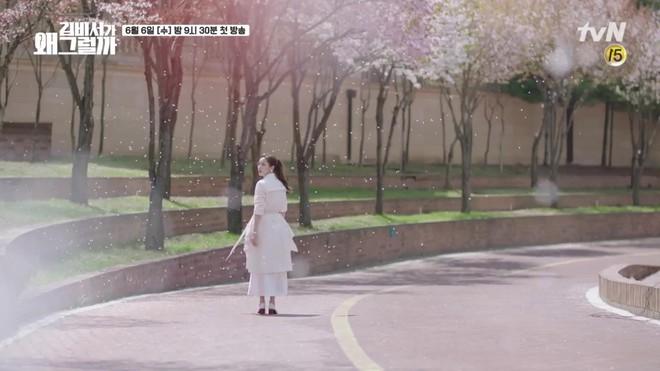 Khổ thân Park Seo Joon, ra sức bắn tim cho Park Min Young nhưng bị hắt hủi chỉ vì.. cái tai - ảnh 1