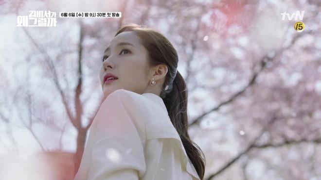 Khổ thân Park Seo Joon, ra sức bắn tim cho Park Min Young nhưng bị hắt hủi chỉ vì.. cái tai - ảnh 2