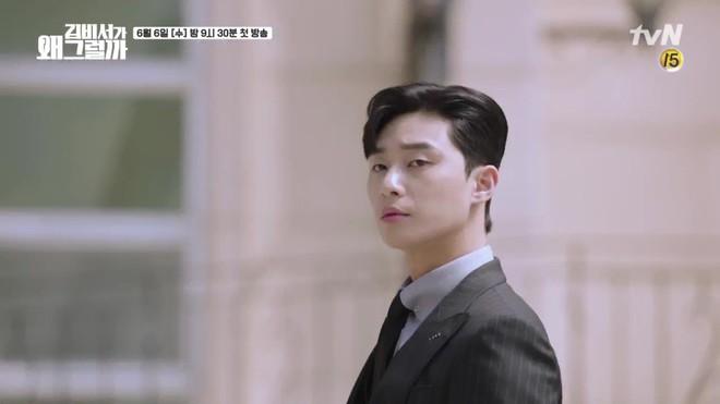 Khổ thân Park Seo Joon, ra sức bắn tim cho Park Min Young nhưng bị hắt hủi chỉ vì.. cái tai - ảnh 4