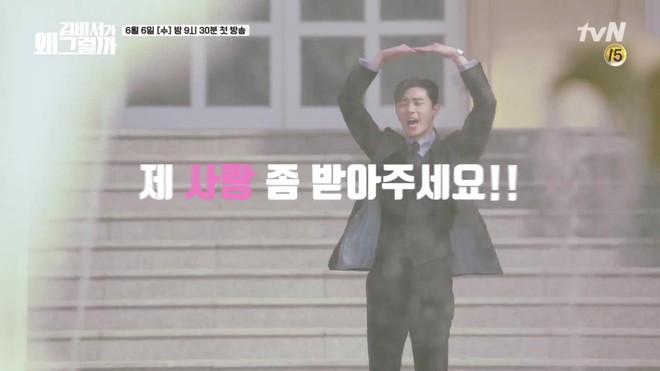 Khổ thân Park Seo Joon, ra sức bắn tim cho Park Min Young nhưng bị hắt hủi chỉ vì.. cái tai - ảnh 6