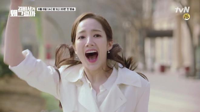 Khổ thân Park Seo Joon, ra sức bắn tim cho Park Min Young nhưng bị hắt hủi chỉ vì.. cái tai - ảnh 8