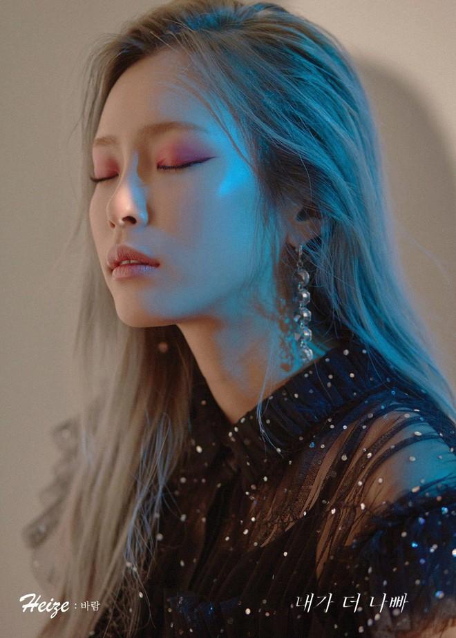 Hé lộ đội hình nhóm nhỏ hợp tác cùng nữ hoàng R&B Heize của Wanna One - Ảnh 4.