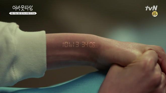 Phim mới chưa chiếu, Lee Sung Kyung đã đau khổ vì chỉ còn sống được 101 ngày - Ảnh 2.