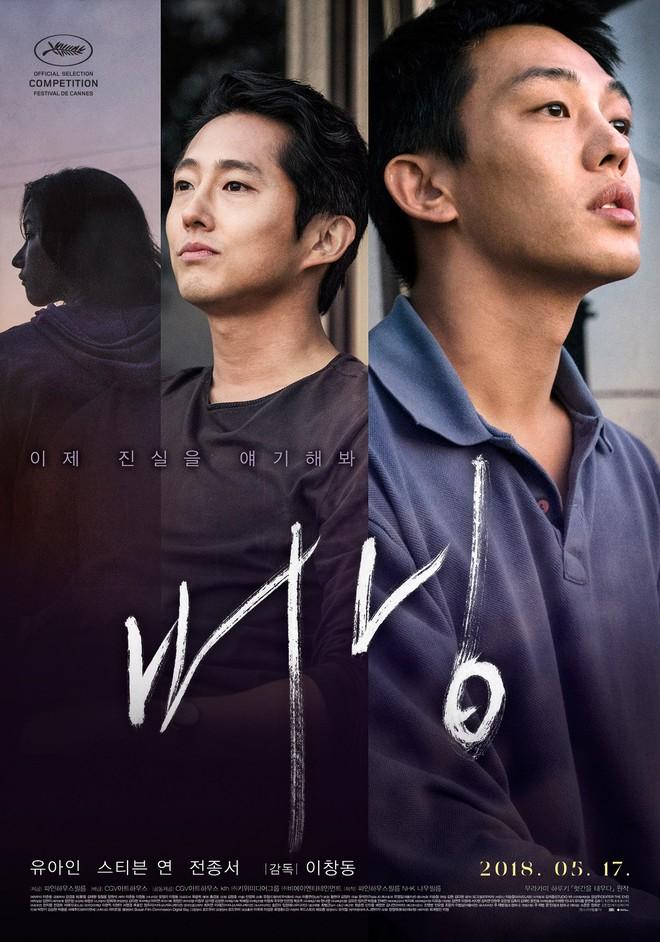 Kiệt tác xứ Hàn Burning trở thành ứng viên nặng kí cho giải Cành cọ vàng Cannes 2018 - Ảnh 1.