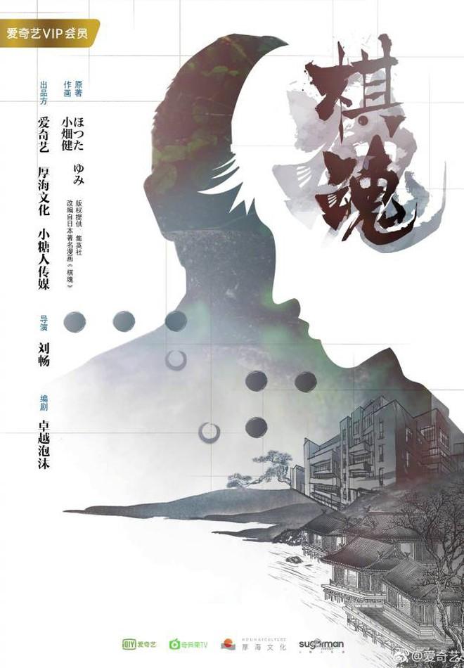 Hikaru - Kì Thủ Cờ Vây lên phim Trung Quốc, fan lo lắng ai sẽ là chàng Sai thần thánh? - ảnh 4