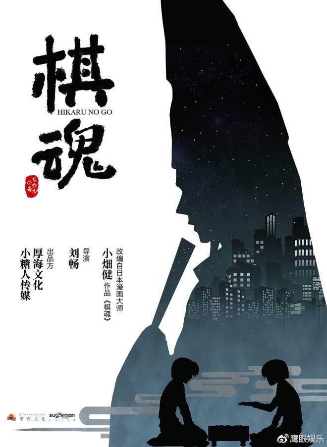 Hikaru - Kì Thủ Cờ Vây lên phim Trung Quốc, fan lo lắng ai sẽ là chàng Sai thần thánh? - ảnh 3