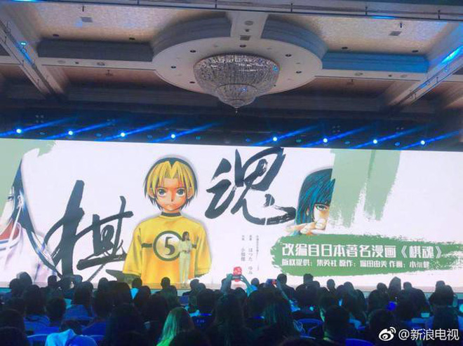 Hikaru - Kì Thủ Cờ Vây lên phim Trung Quốc, fan lo lắng ai sẽ là chàng Sai thần thánh? - ảnh 2
