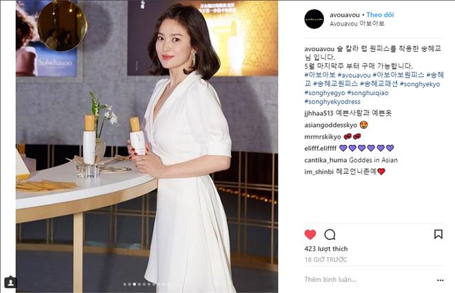 Không ăn vận lồng lộn nhưng Song Hye Kyo vẫn khiến người ta nể phục vì sự kín đáo này - ảnh 3