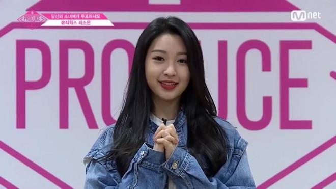 Xuất hiện thí sinh Produce 48 tự nhận giống Kim Ji Won & Lai Guanlin (Wanna One)! - Ảnh 1.