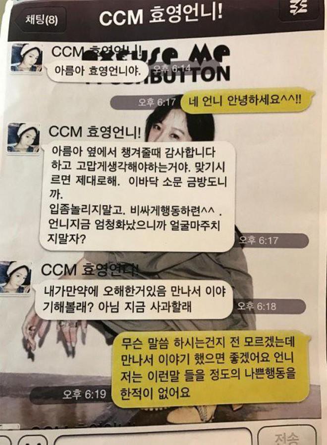 Chấn động: CEO nhà MBK kể lại toàn bộ sự thật về scandal bắt nạt của T-ara, vạch lên màn kịch của chị em Hwayoung - ảnh 6
