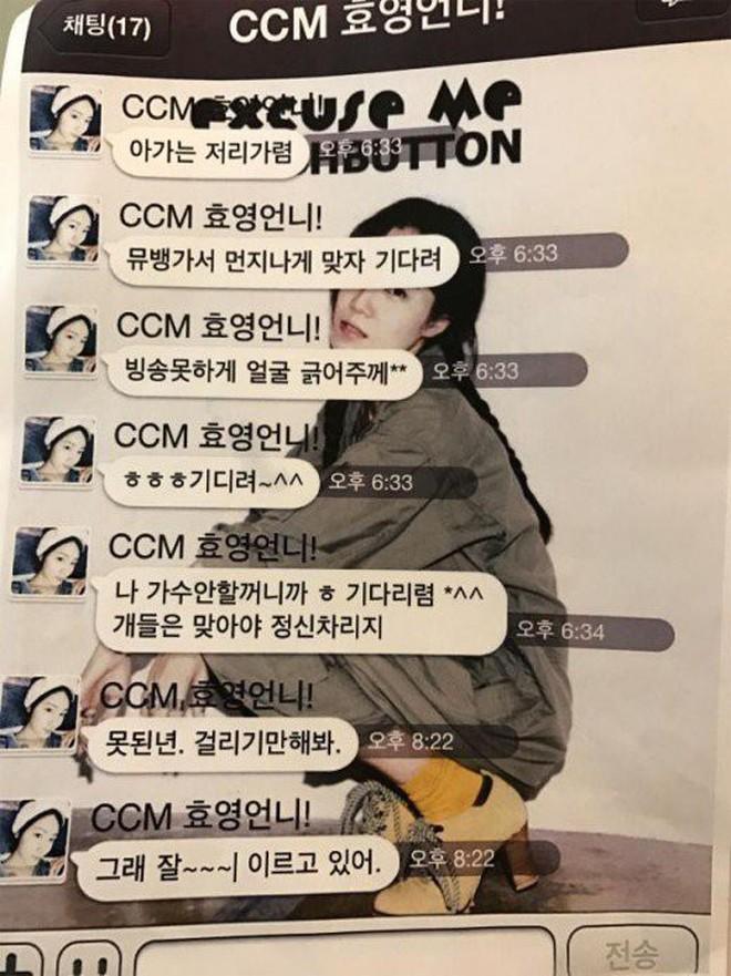 Chấn động: CEO nhà MBK kể lại toàn bộ sự thật về scandal bắt nạt của T-ara, vạch lên màn kịch của chị em Hwayoung - ảnh 5