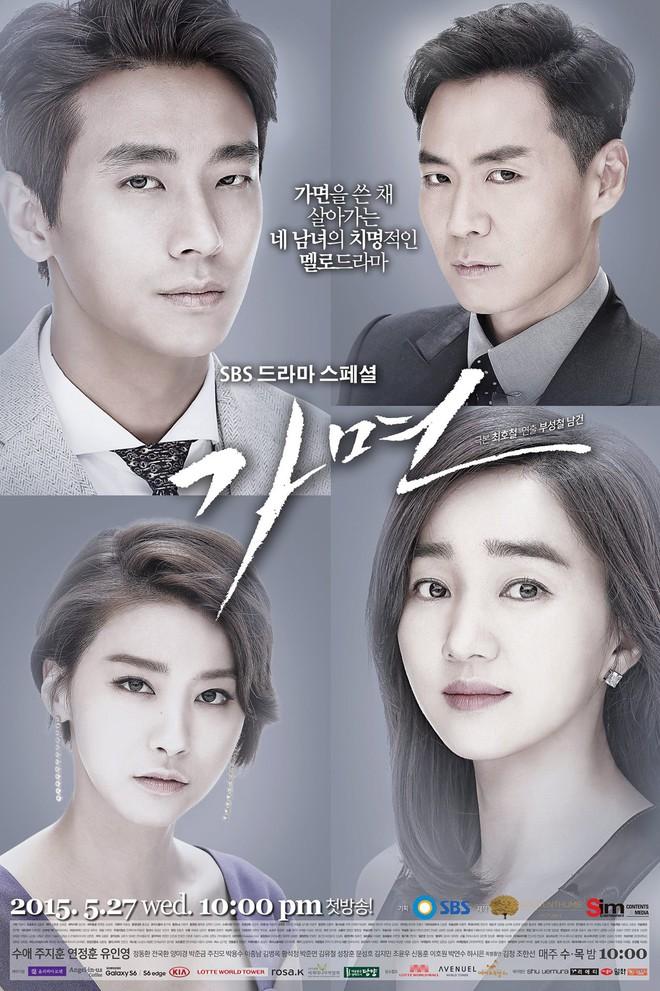 Nếu hỏi diễn viên Hàn nào vực dậy khỏi scandal ngoạn mục nhất, thì đó chính là Thái tử Shin! - ảnh 5