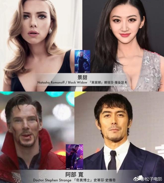 Được triệu hồi vào đội Avengers châu Á, Cảnh Điềm có xứng đáng với hình tượng Black Widow? - ảnh 1