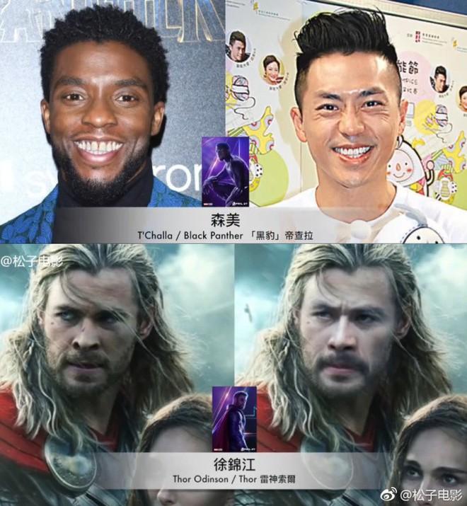 Được triệu hồi vào đội Avengers châu Á, Cảnh Điềm có xứng đáng với hình tượng Black Widow? - ảnh 3