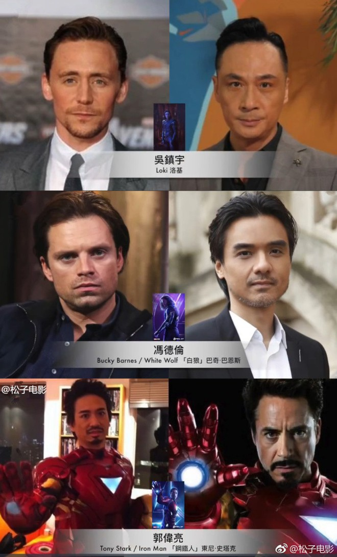 Được triệu hồi vào đội Avengers châu Á, Cảnh Điềm có xứng đáng với hình tượng Black Widow? - ảnh 7