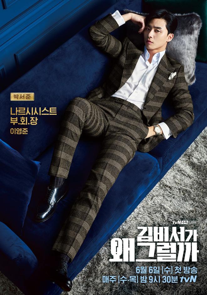 Quên Kim Tan, cụ giáo, Đại úy Yoo được rồi, chân ái bây giờ phải là Phó Chủ tịch Park Seo Joon! - ảnh 2