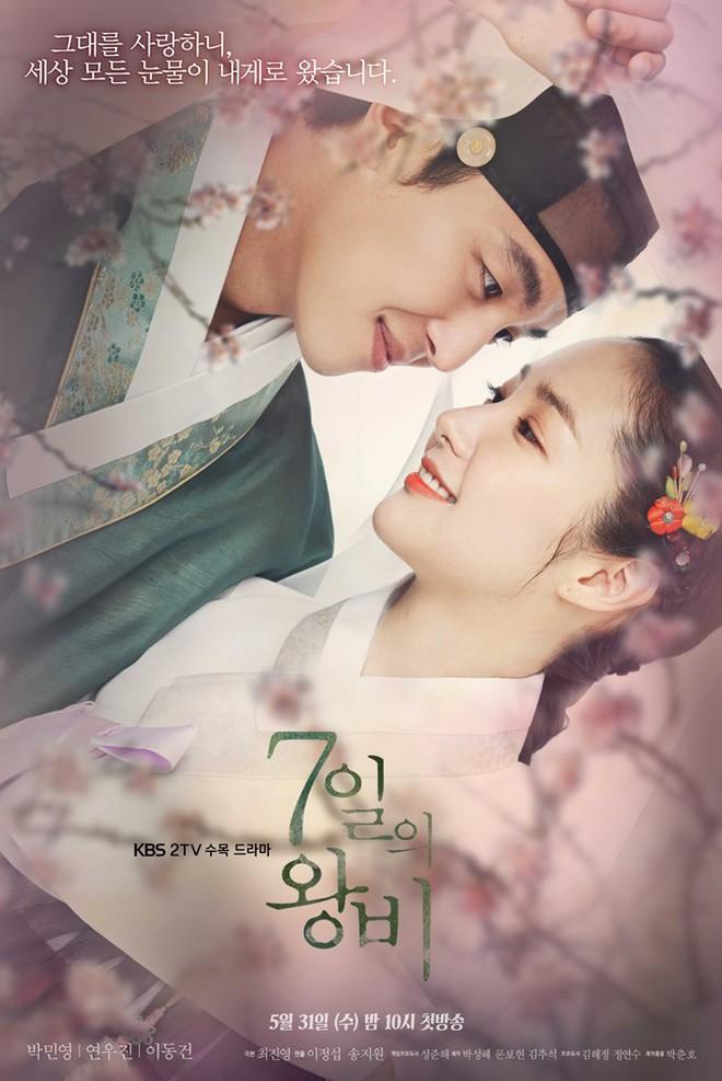 Ghen tị với dàn người tình màn ảnh toàn soái ca cực phẩm của Thư Ký Kim Park Min Young - Ảnh 18.