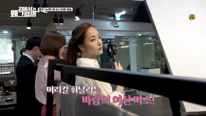 Hậu trường Thư Ký Kim: Park Seo Joon buồn thiu vì Park Min Young quá thân thiết với một người - ảnh 13