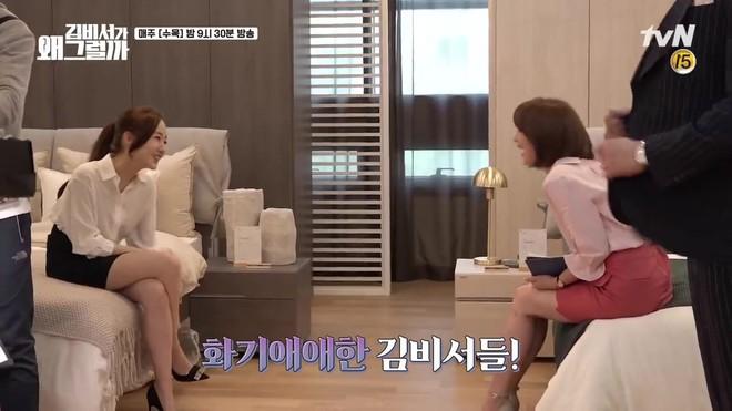 Hậu trường Thư Ký Kim: Park Seo Joon buồn thiu vì Park Min Young quá thân thiết với một người - ảnh 1