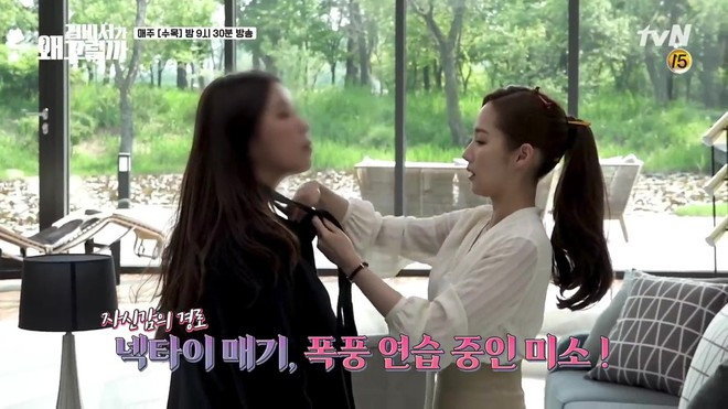 Hậu trường Thư Ký Kim: Park Seo Joon buồn thiu vì Park Min Young quá thân thiết với một người - ảnh 6