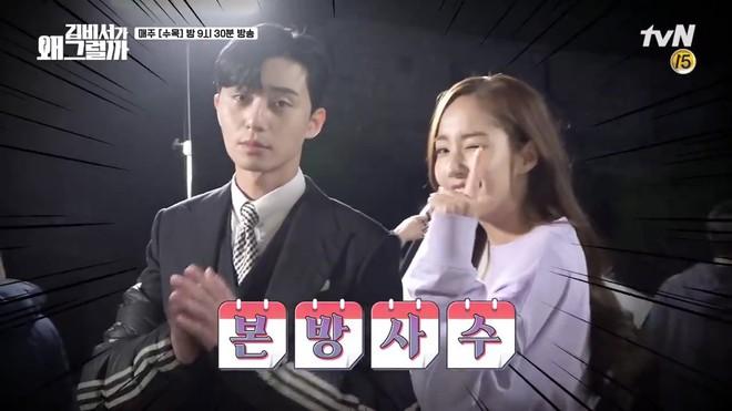 Hậu trường Thư Ký Kim: Park Seo Joon buồn thiu vì Park Min Young quá thân thiết với một người - ảnh 14
