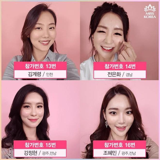 Cận cảnh nhan sắc khiến công chúng giật mình của 50 ứng cử viên vương miện Hoa hậu Hàn Quốc 2018 - ảnh 3