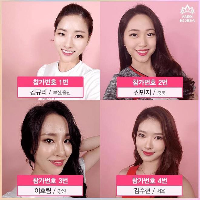 Cận cảnh nhan sắc khiến công chúng giật mình của 50 ứng cử viên vương miện Hoa hậu Hàn Quốc 2018 - ảnh 1