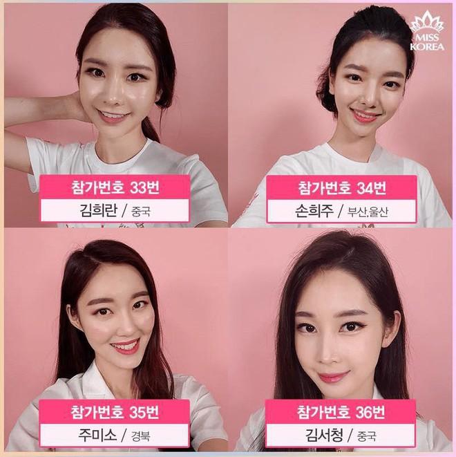 Cận cảnh nhan sắc khiến công chúng giật mình của 50 ứng cử viên vương miện Hoa hậu Hàn Quốc 2018 - ảnh 8