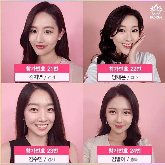 Cận cảnh nhan sắc khiến công chúng giật mình của 50 ứng cử viên vương miện Hoa hậu Hàn Quốc 2018 - ảnh 5