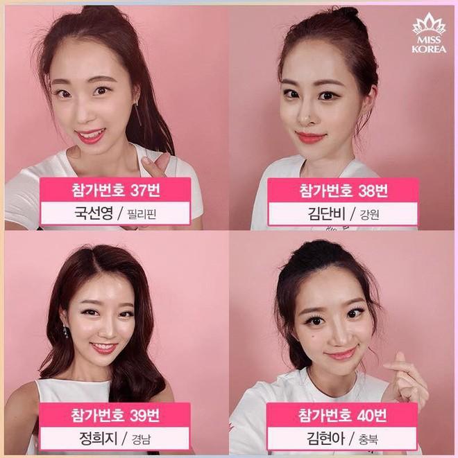 Cận cảnh nhan sắc khiến công chúng giật mình của 50 ứng cử viên vương miện Hoa hậu Hàn Quốc 2018 - ảnh 9
