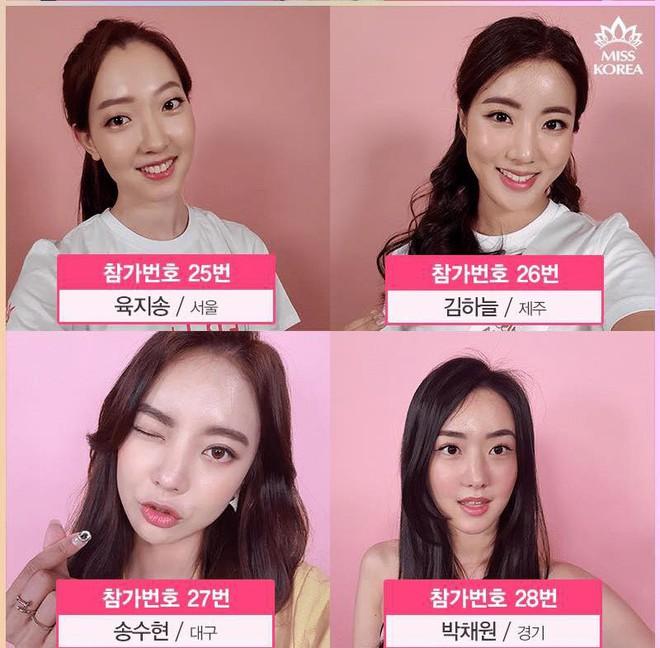 Cận cảnh nhan sắc khiến công chúng giật mình của 50 ứng cử viên vương miện Hoa hậu Hàn Quốc 2018 - ảnh 6