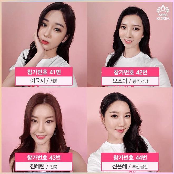 Cận cảnh nhan sắc khiến công chúng giật mình của 50 ứng cử viên vương miện Hoa hậu Hàn Quốc 2018 - ảnh 10