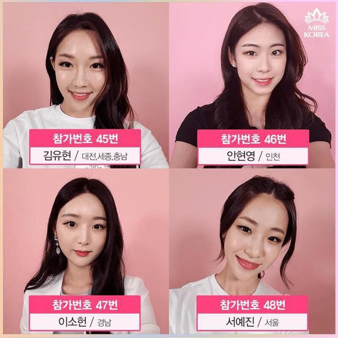 Cận cảnh nhan sắc khiến công chúng giật mình của 50 ứng cử viên vương miện Hoa hậu Hàn Quốc 2018 - ảnh 11