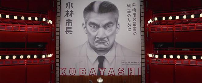 Dấu ấn của quái kiệt Nhật Bản Akira Kurosawa trong Isle of Dogs - ảnh 14