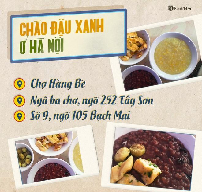 Trời đang nóng, ở Hà Nội mà không đi ăn những món này thì vẫn chưa tận hưởng hết mùa hè đâu - Ảnh 12.
