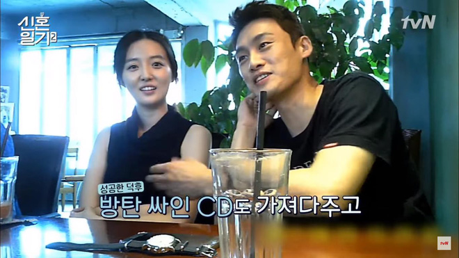 Nam diễn viên phim Vì sao đưa anh tới: Đêm nào vợ tôi cũng xem MV của BTS suốt một tiếng rưỡi - Ảnh 4.