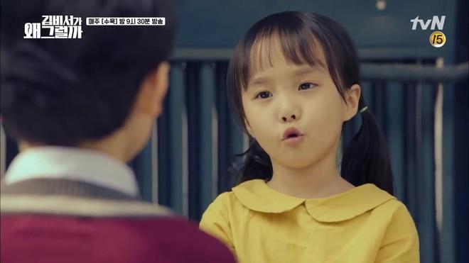 Tưởng ngây ngô nhưng Thư ký Kim từ nhỏ đã khôn hết phần thiên hạ về khoản chọn chồng! - ảnh 3