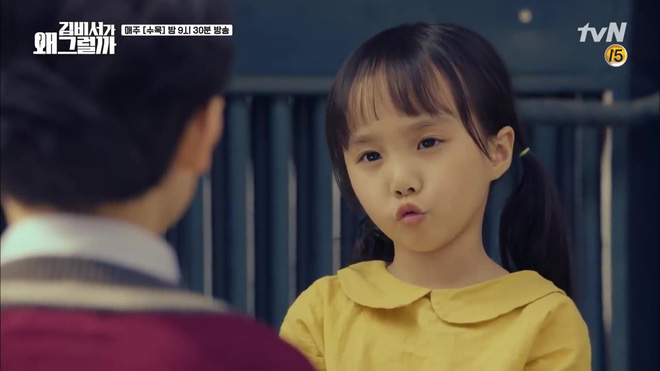 Tưởng ngây ngô nhưng Thư ký Kim từ nhỏ đã khôn hết phần thiên hạ về khoản chọn chồng! - ảnh 4