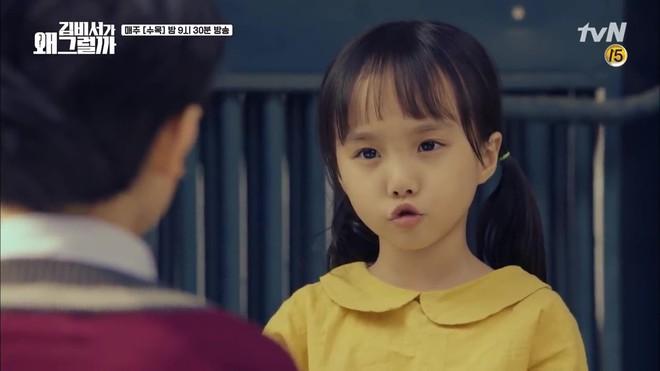 Tưởng ngây ngô nhưng Thư ký Kim từ nhỏ đã khôn hết phần thiên hạ về khoản chọn chồng! - ảnh 6