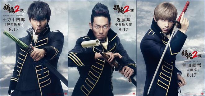 Oguri Shun dẫn đầu dàn trai đẹp quẩy tung nóc trong trailer rượt đuổi tóe khói của Gintama 2 - ảnh 2