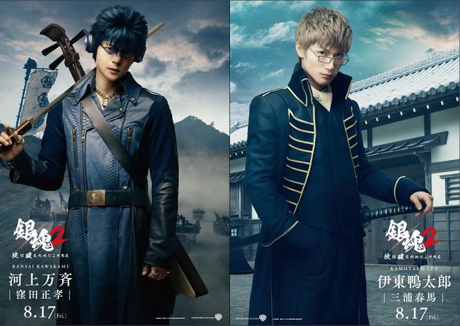 Oguri Shun dẫn đầu dàn trai đẹp quẩy tung nóc trong trailer rượt đuổi tóe khói của Gintama 2 - ảnh 3