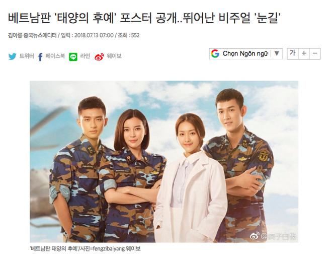 Báo chí và netizen Hàn nói về Hậu Duệ Mặt Trời bản Việt: Nhan sắc hiếm có, top 0,001% dân số - ảnh 2