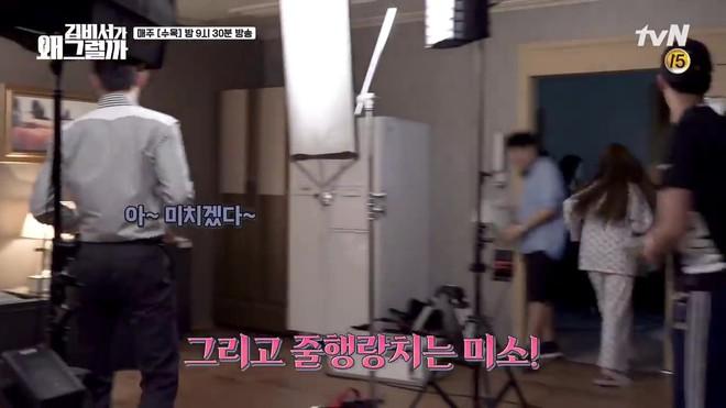 Thư Ký Kim: Đóng cảnh ôm thôi mà Park - Park đã thấy nóng trong người, tình ý gì đây? - ảnh 4