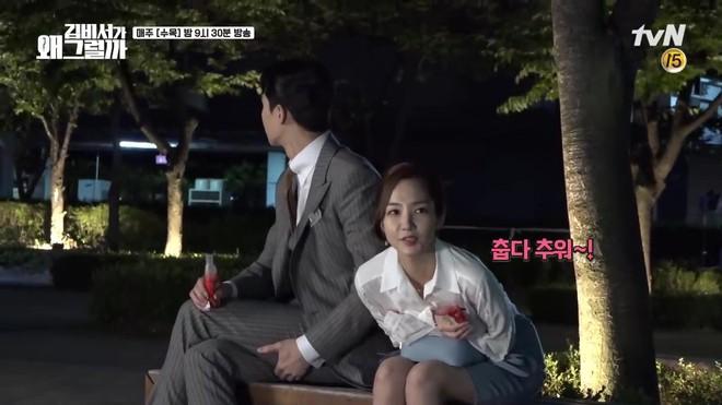 Thư Ký Kim: Đóng cảnh ôm thôi mà Park - Park đã thấy nóng trong người, tình ý gì đây? - ảnh 5