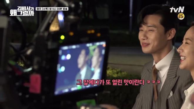Thư Ký Kim: Đóng cảnh ôm thôi mà Park - Park đã thấy nóng trong người, tình ý gì đây? - ảnh 6