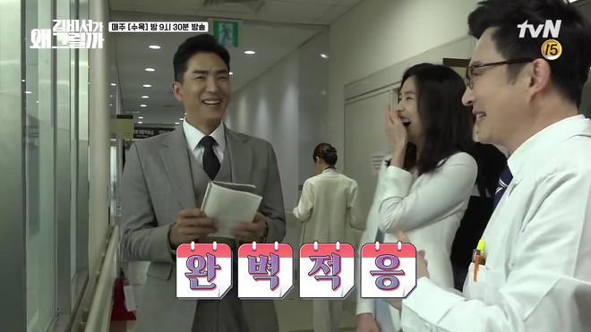 Thư Ký Kim: Đóng cảnh ôm thôi mà Park - Park đã thấy nóng trong người, tình ý gì đây? - ảnh 10