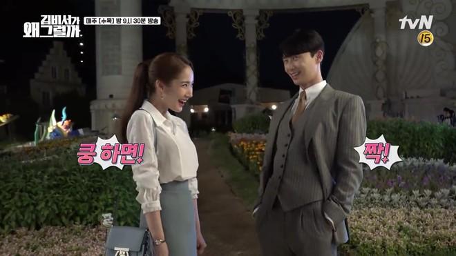 Thư Ký Kim: Đóng cảnh ôm thôi mà Park - Park đã thấy nóng trong người, tình ý gì đây? - ảnh 7
