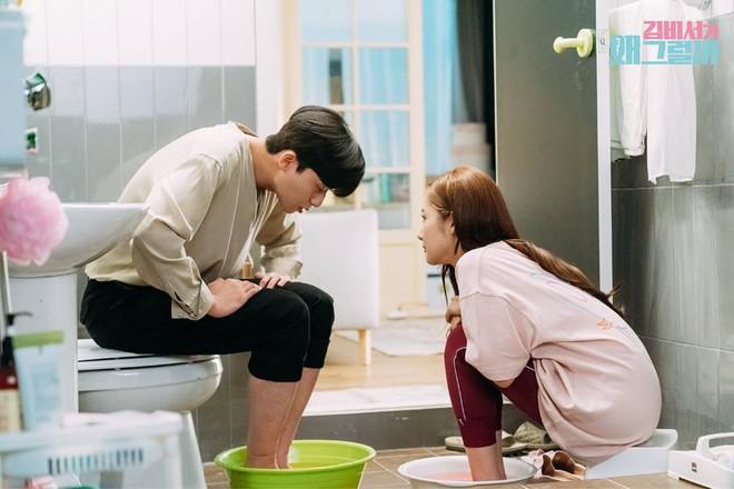 6 lần Phó Chủ tịch Park Seo Joon đốt mắt bà con bằng body đẹp phát ngợp - ảnh 25